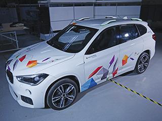 concept-car-novares